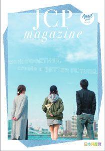 jcpmagazine_1
